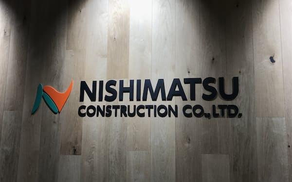 西松建設は株式買い増しを進める村上氏をけん制していた