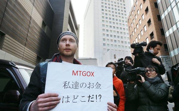 マウントゴックスが取引停止となり、抗議するビットコインの利用者(2014年2月26日、東京都渋谷区)