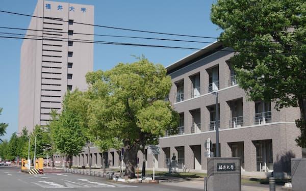 福井大学は実学重視で人材を育成(福井市の文京キャンパス)