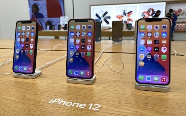 アップルのスマートフォン「iPhone12」
