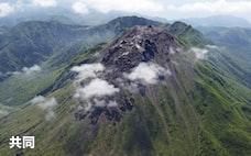 雲仙の大火砕流から30年、注目の火山災害「山体崩壊」