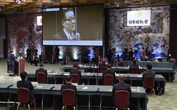 4月に大阪市で開いた日本維新の会の党大会=共同