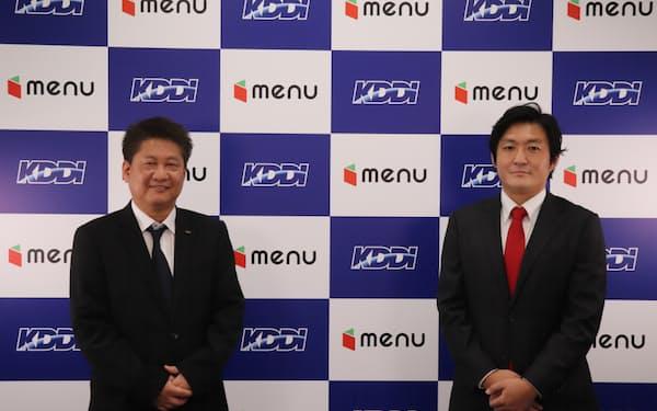 KDDIと料理宅配のメニューは資本業務提携を結んだ(左からKDDIの多田一国執行役員、メニューの渡辺真社長)