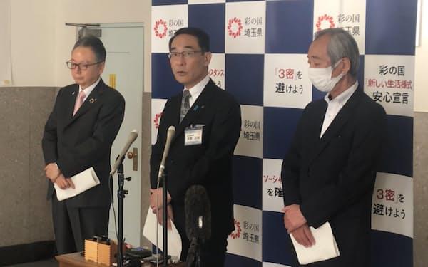 埼玉県は地元経済界の代表らを集め、コロナ後も見据えた会合を開いた