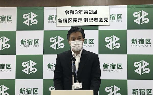吉住区長は新型コロナワクチンの集団接種について、20~30代を先行させる方針を示した