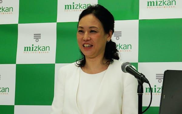 5月に就任したミツカンHDの中埜裕子社長が記者会見した