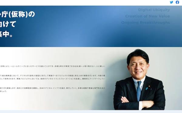 デジタル庁の採用ウェブサイト。スタートアップのソフトウエアを活用して作成された