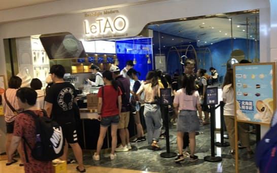 南京市の「ルタオ」店舗