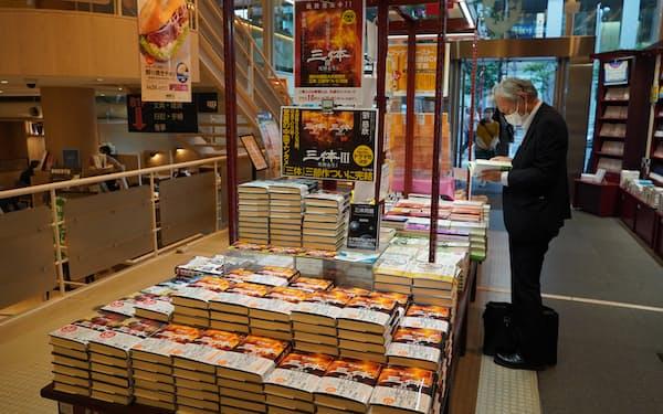 2021年5月に日本で発売された『三体』完結編などSFにはビジネスパーソンの関心も高い