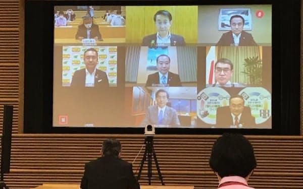 全国知事会の飯泉会長らは、オンラインで河野規制改革相と意見交換した(2日)