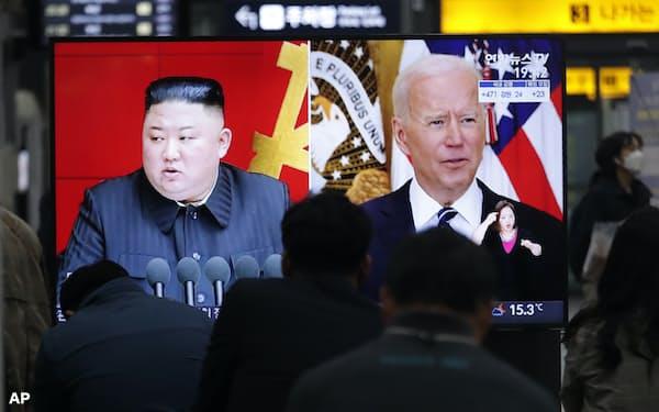 バイデン米大統領は北朝鮮に対話を呼びかけている=AP