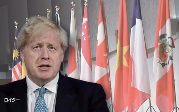 「グローバル・ブリテン」を掲げるジョンソン英政権はアジア太平洋地域への関与拡大を目指す=ロイター