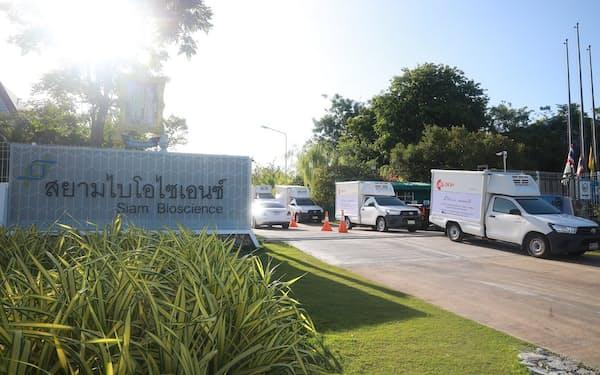 サイアム・バイオサイエンスはアストラゼネカからの技術移転で新型コロナワクチンの生産を開始