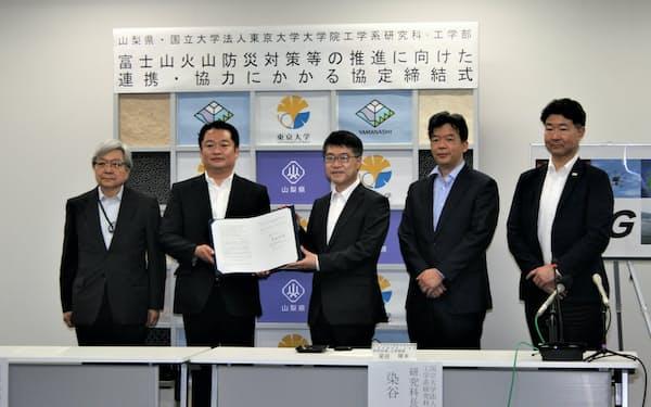 富士山の火山防災を連携して進めるため、山梨県と東京大学が協定を締結した(3日)