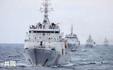 尖閣に中国船、最長112日 接続水域・領海を航行