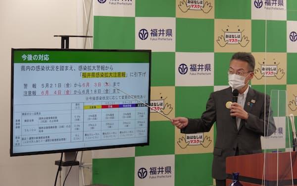 「注意報」への引き下げを発表する杉本知事(3日、福井県庁)