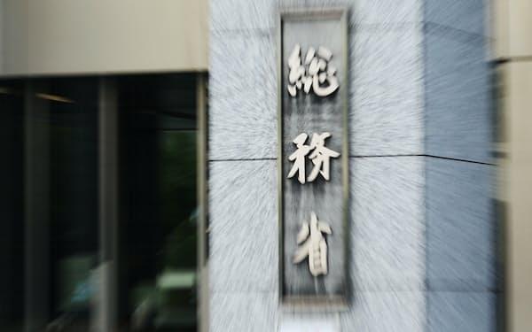 総務相の諮問機関は東北新社の問題を受けて審査体制の見直しを勧告した