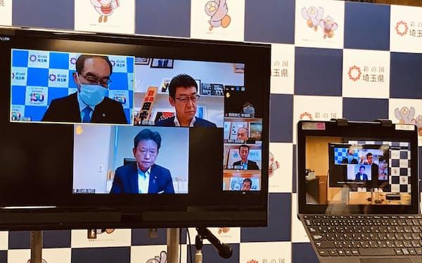 大野元裕知事がオンラインで国や国会議員への要望事項や提案について説明した(3日、埼玉県庁)