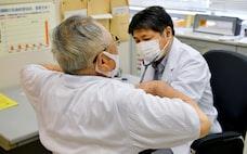 医療制度改革「わずか30円」で終わらせるな