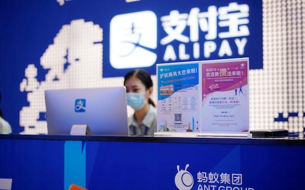 アントは中国当局の圧力で消費者金融を分離する=ロイター