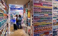 緊急避妊薬は不急なのか 市販への道筋不透明