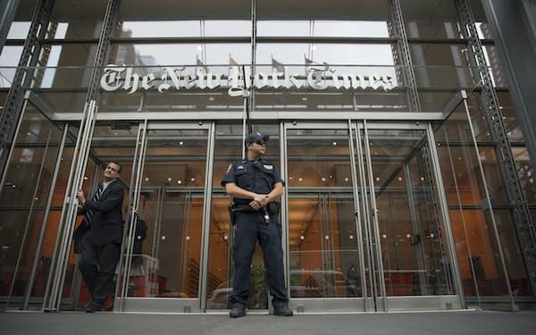 米ニューヨーク・タイムズ本社ビル(米ニューヨーク、写真は2018年)=AP