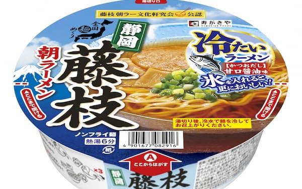 藤枝朝ラーメンは温冷がある。冷たいラーメンがカップ麺として商品化されるのは珍しい