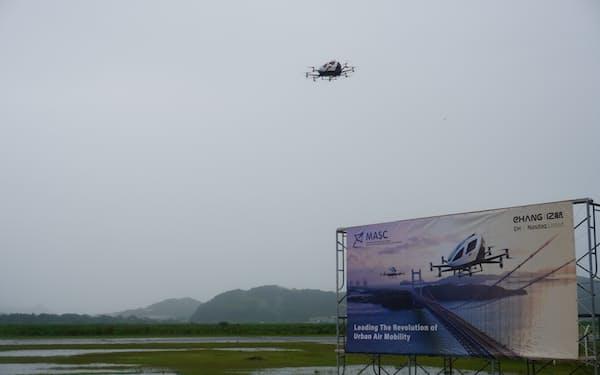 笠岡ふれあい空港(岡山県笠岡市)で試験飛行した