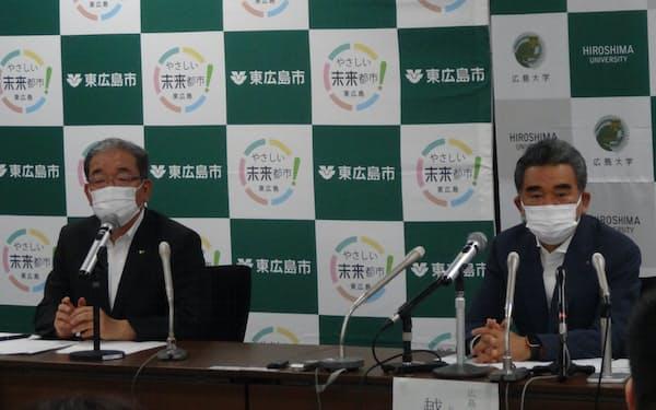 学生・教職員へのワクチン集団接種を発表した広島大学の越智光夫学長(右)と東広島市の高垣広徳市長