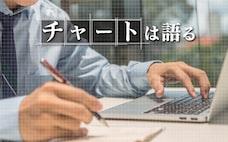 「学び直し」世界が競う、出遅れる日本 所得格差が壁