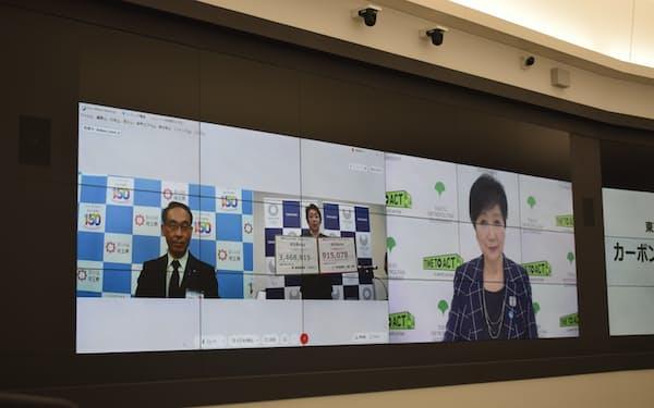 東京都と埼玉県は企業から集めた二酸化炭素の削減量の五輪組織委への受渡式をリモートで実施した(4日、東京都庁)