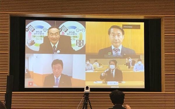知事会の飯泉会長(左上)は西村経財相(左下)とオンライン協議した(4日)