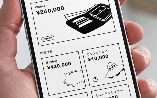「みんなの銀行」が提供する、スマートフォンでのサービスのイメージ=同社提供・共同