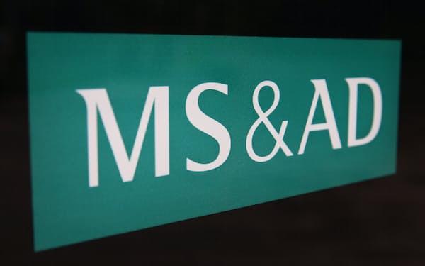 MS&ADインシュアランスグループHD