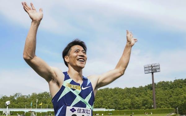 男子100メートル決勝で9秒95の日本新をマークし、喜ぶ山県亮太選手(6日、鳥取市)=代表撮影