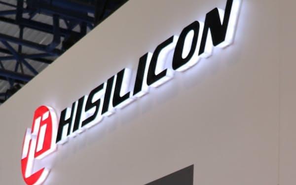 ハイシリコンは半導体開発を続けている(同社の英字のロゴマーク)