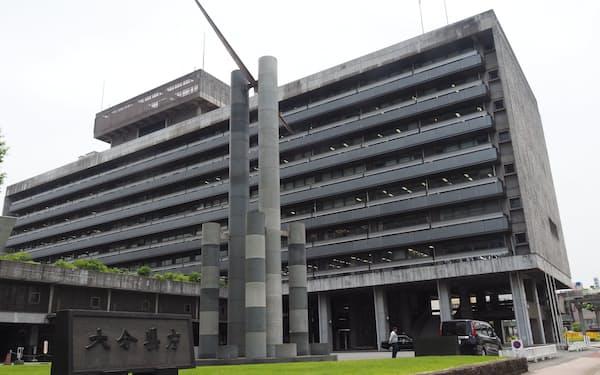 大分県庁(7日、大分市)