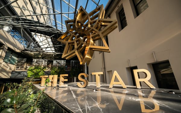 スターがシドニーで運営する統合型リゾート=AAP