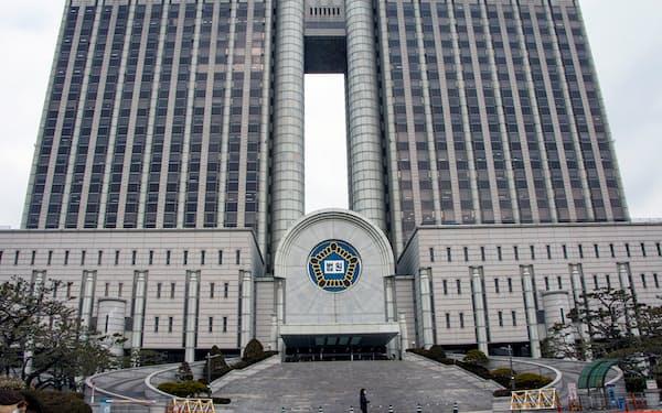 原告の訴えを却下したソウル中央地裁