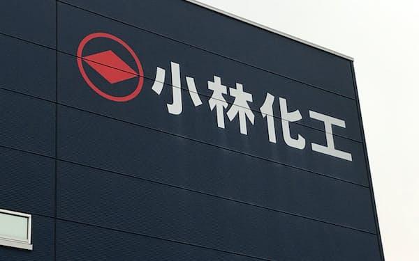 業務改善が確認されるまで再開できない(福井県あわら市の小林化工本社)