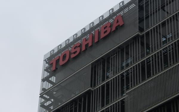 東芝は追加の株主還元の詳細を発表した
