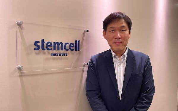ステムセル研究所の清水崇文社長