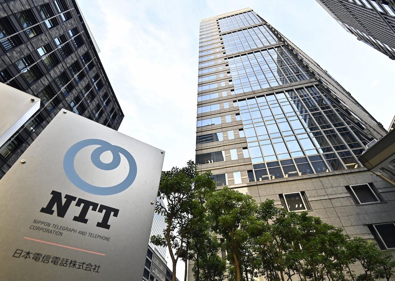 NTTは7日、総務省幹部への接待問題について調査報告書を発表した=共同