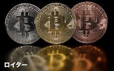 ビットコインの法定通貨化 広がる波紋 金融政策影響も