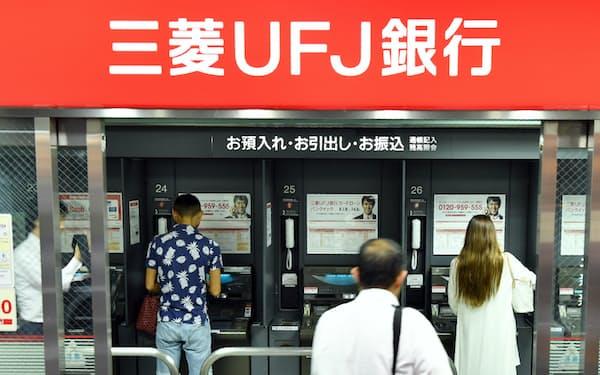 三菱UFJ銀行のATMコーナー(13日午後、都内)