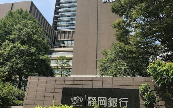 静岡銀行では全役職員が分割して取得できるワクチン接種のための特別休暇を与える