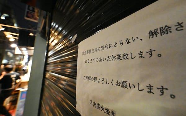 緊急事態宣言の延長で飲食店は苦境が続いている(東京・新橋)