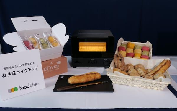 パナソニックの高級トースターと冷凍パンのセット