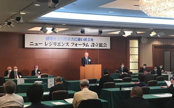 医療界や経済界の関係者が設立総会を開いた(6月8日、都内のホテル)