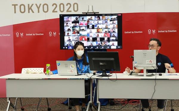 東京五輪・パラリンピック組織委がオンラインで開催したボランティアの役割別研修(4月、東京都中央区)